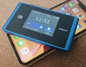 ポケットWi-Fiのメリット・デメリット