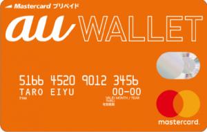 au WALLET CARD