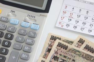 金額を計算する
