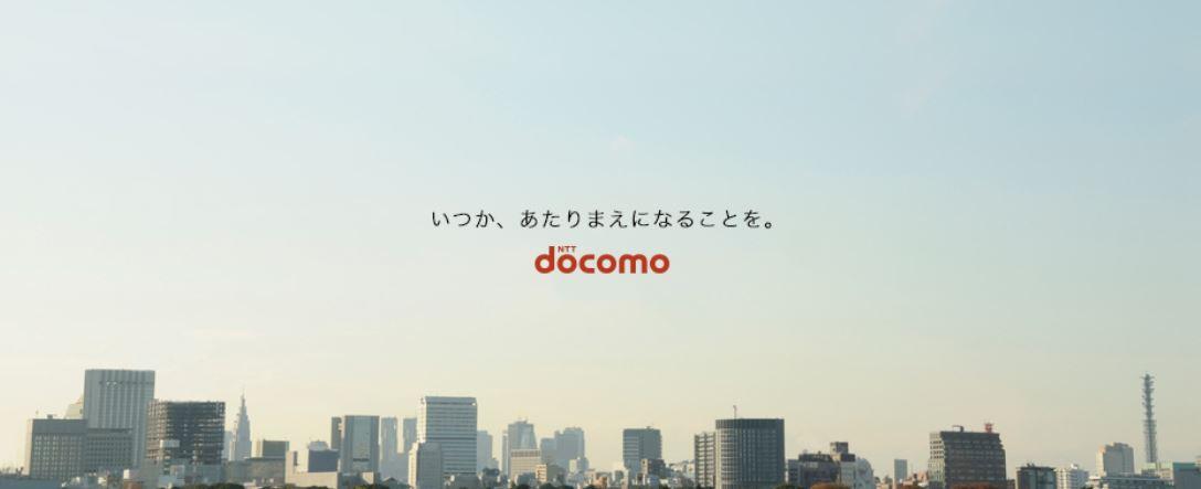 docomotop
