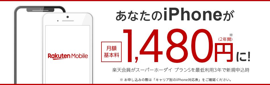 ドコモ回線でおすすめの格安SIM・MVNO人気ランキング【2019年】