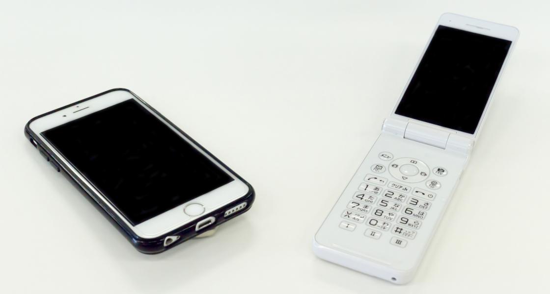 携帯料金の平均っていくら?スマホとガラケーで月額は結構違う【2019】