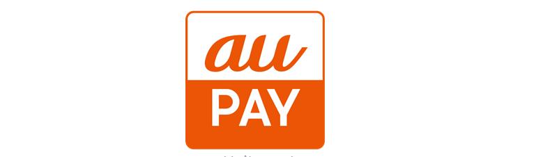 au PAY支払いで最大26.5%還元!三太郎の日に食べログ掲載対象店舗が激アツ!