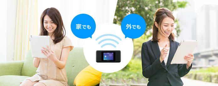 【WiMAX VS ポケットWi-Fi】徹底比較!どっちがおすすめか?その理由