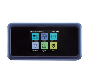 ワイモバイル PocketWiFi 801HW