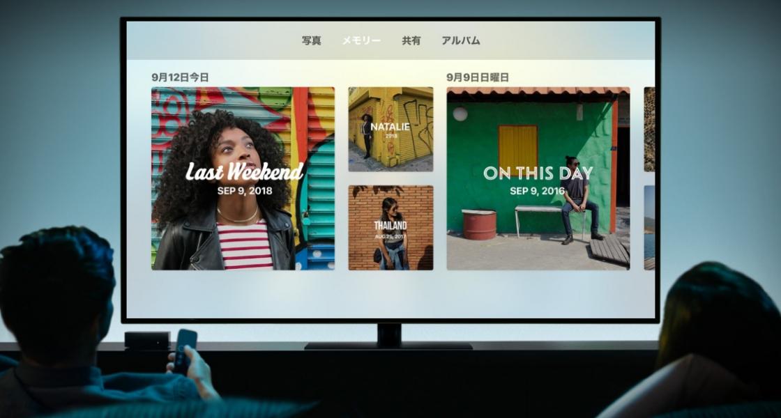 「Apple TV」と「Apple TV 4K」 設定や使い方、できること一覧