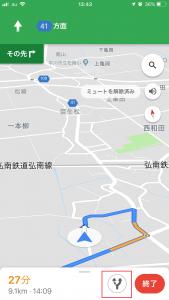 3D地図画面