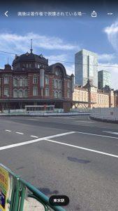 東京駅周辺画像