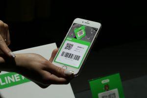 LINE Payアプリの画像