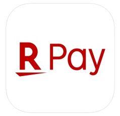 Rakuten Pay Appアイコン