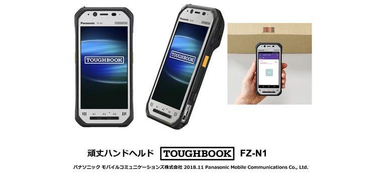 TOUGHBOOK FZ-N1(2019モデル)レビュー|圧倒的に頑丈なスマホ