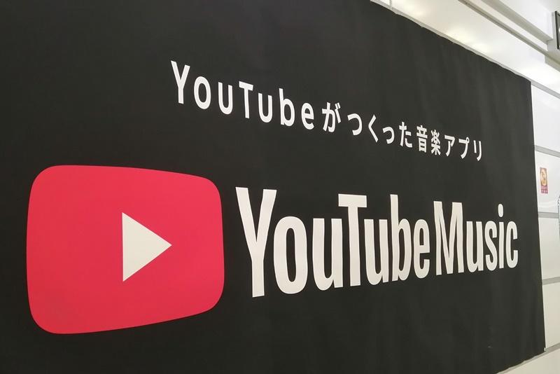 YouTube Music 広告(地下鉄梅田駅)