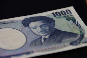 1000円紙幣