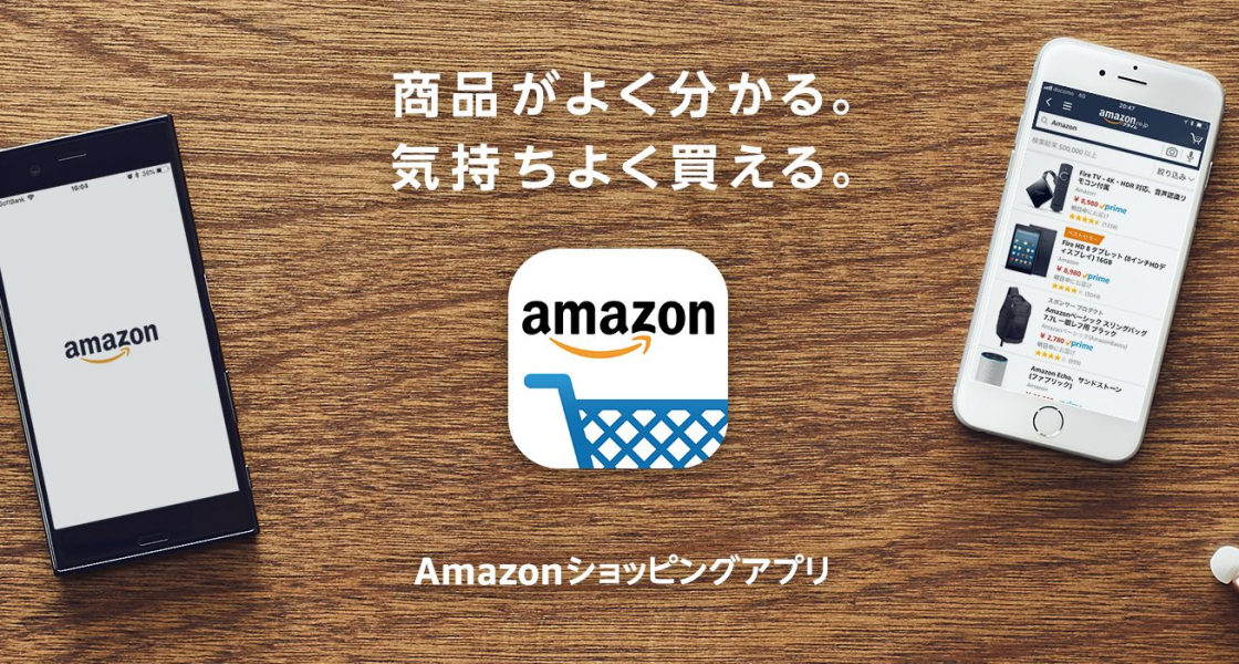 Amazonでは日用品を買うのが便利!忙しい人や比較したい人におすすめ