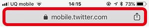 ブラウザで保存したいツイートを開き、URLをコピー