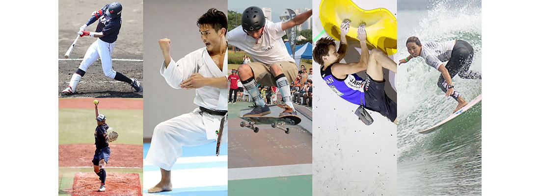 東京オリンピックもスマホ決済がお得?VISAおすすめクレジットカード
