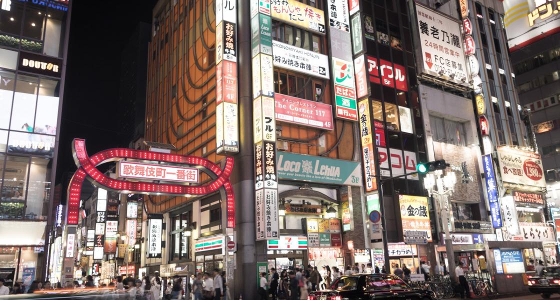 新宿のドコモショップまとめ|各出口から近い店舗とは【2019年】