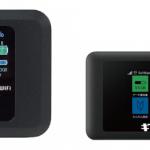 ギガトラWiFi|月額2,990円で使い放題のモバイルWiFi