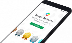 google play point