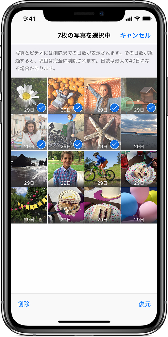 ios12-iphone-x-photos-recover-deleted-photos