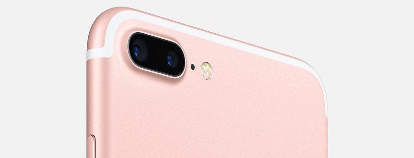 iPhone7の大きさ・サイズ・重さは?同じケースが使えるモデルはコレ