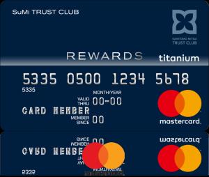 rewards_cardface