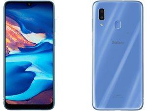 Galaxy A30(ギャラクシー エーサーティ)SCV43 | スマートフォン(Android スマホ) | au