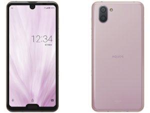 AQUOS R3(アクオス アールスリー)SHV44 | スマートフォン(Android スマホ) | au