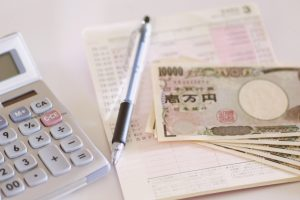 通帳と支払い