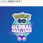 ポケモンGO|Pokemon GO Festとグローバルチャレンジでリワードをゲット!【6月~8月】