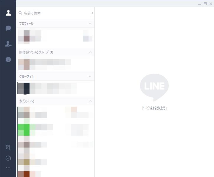 LINE APP - TOP