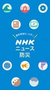 NHKnews