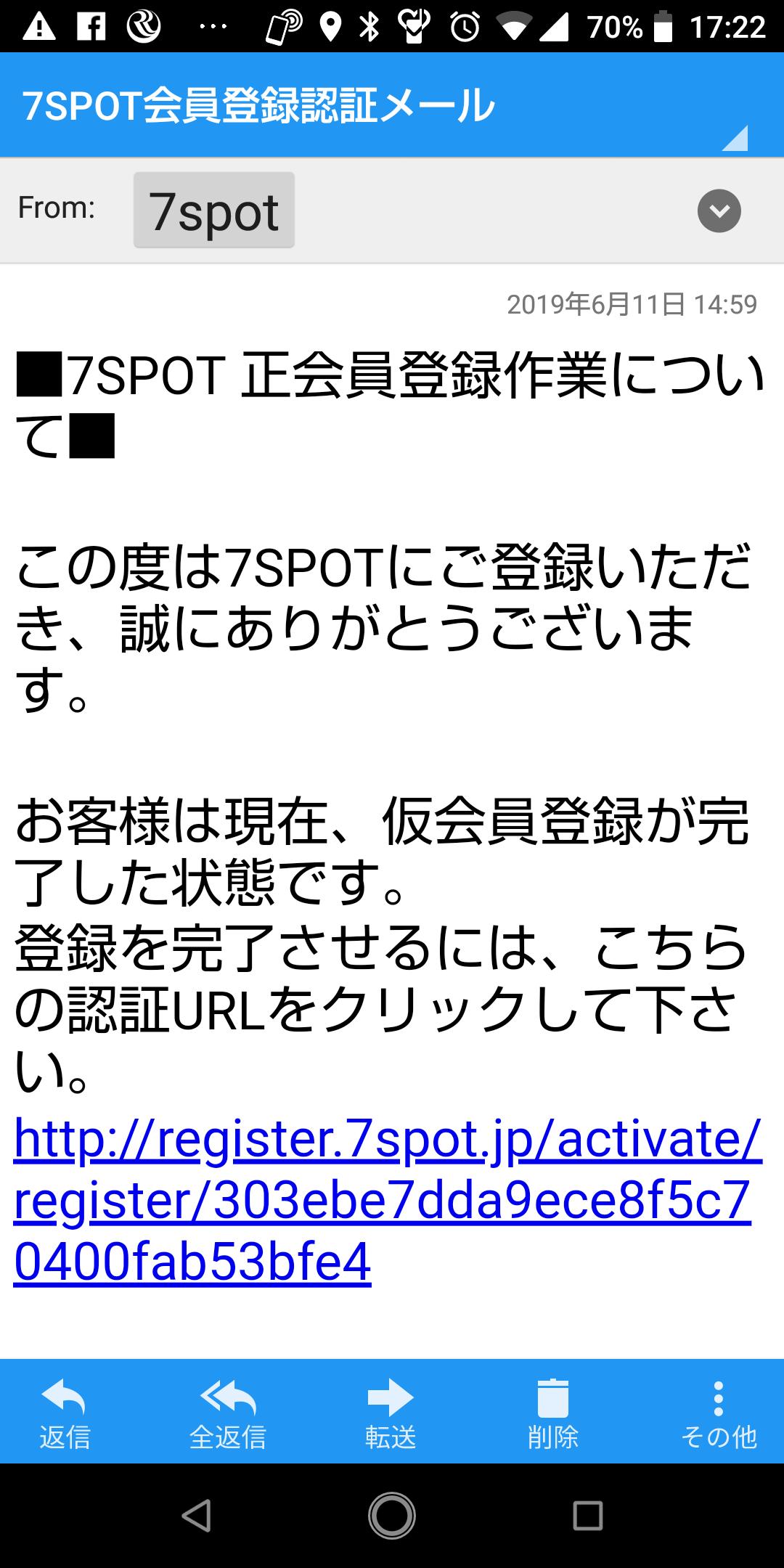 7SPOTに接続