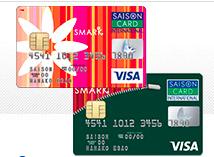 SMARKカード