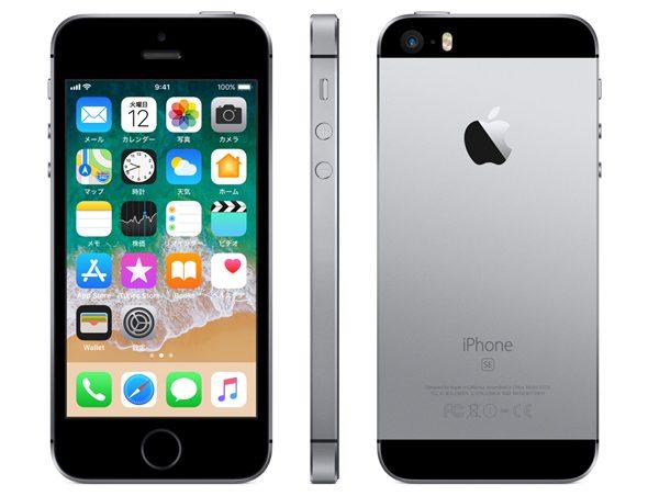 iPhone SE(128GB) を購入|オンラインストア|Y!mobile(ワイモバイル)