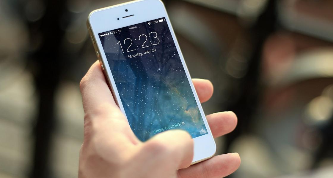 iPhone/iPadのプライベートブラウズの使い方|いつどういう時に使う?