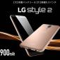 【Pixel 3a VS LG style2】徹底比較|どっちが買いか?その理由