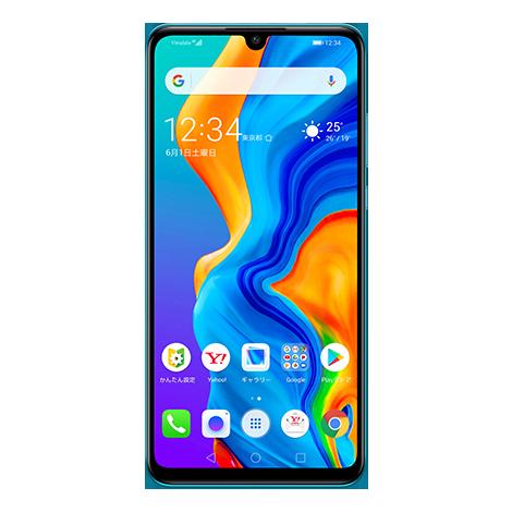 HUAWEI P30 lite スマートフォン 製品 Y!mobile - 格安SIM・スマホはワイモバイルで