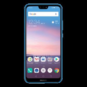 HUAWEI P20 lite|スマートフォン|製品|Y!mobile - 格安SIM・スマホはワイモバイルで