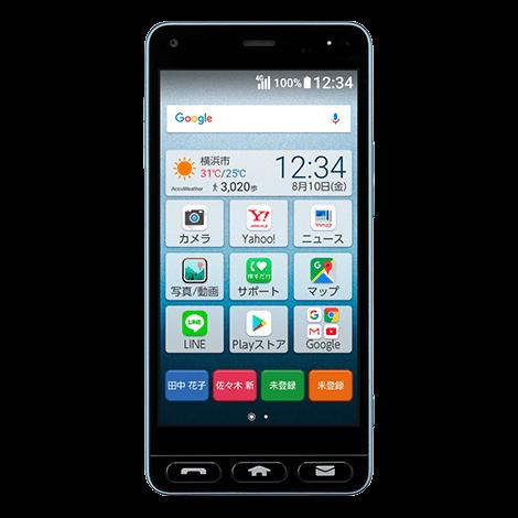 かんたんスマホ スマートフォン 製品 Y!mobile - 格安SIM・スマホはワイモバイルで