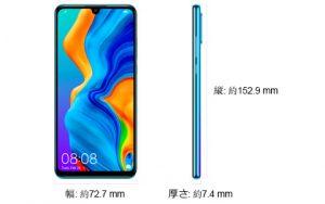 https://consumer.huawei.com/jp/phones/p30-lite/specs/