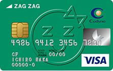 ZAGカード