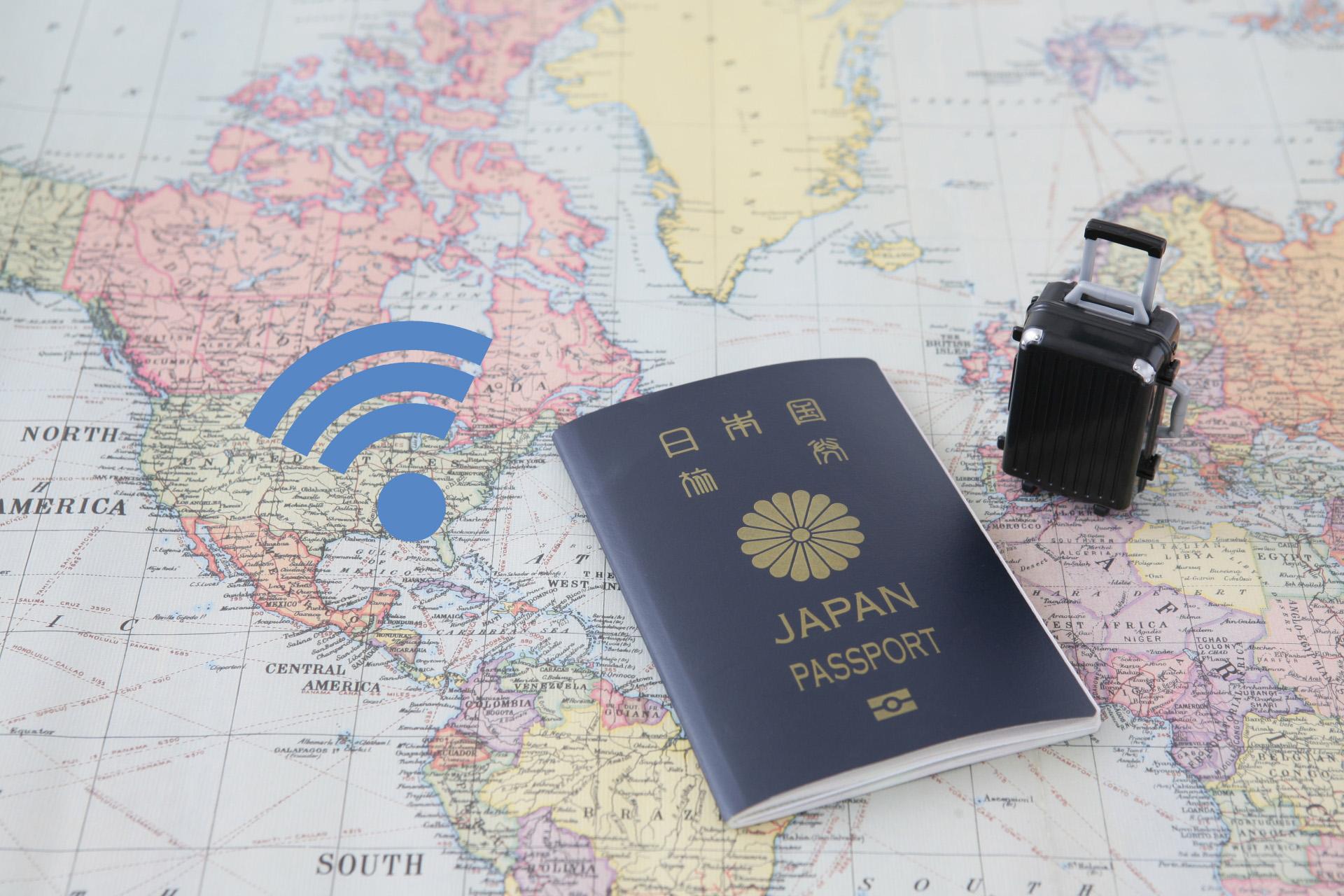 海外旅行とワイファイ