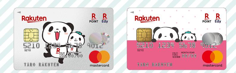 楽天カードを最大限利用したら年間5万円もお得になる話