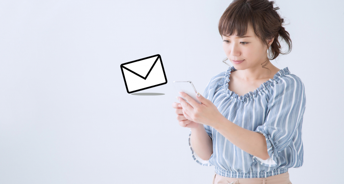 格安SIMにしたらメールアドレスはどうなる?今はフリーメールが主流