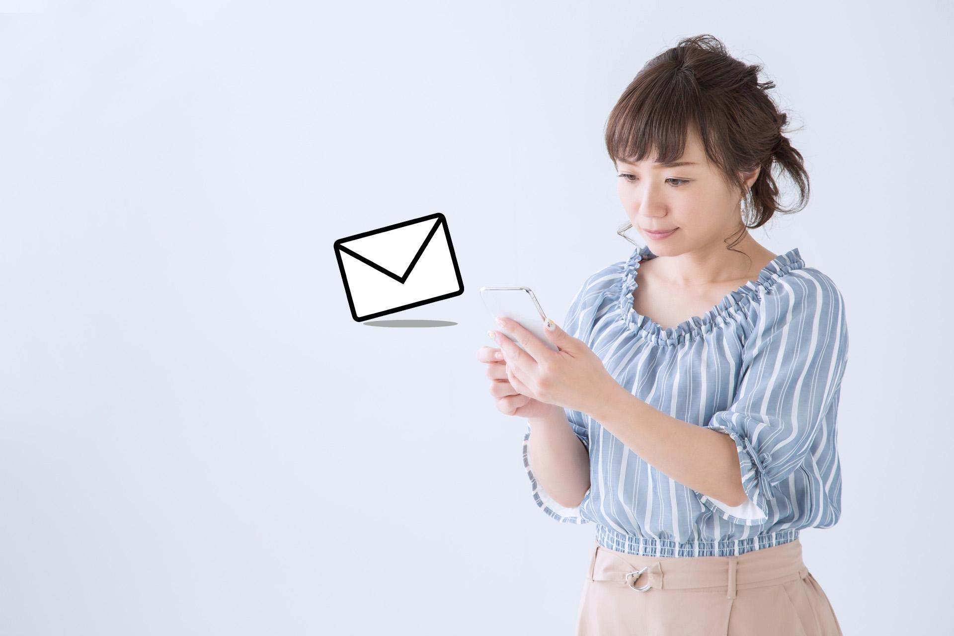 スマホとメール