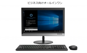Lenovo V330 All-in-One