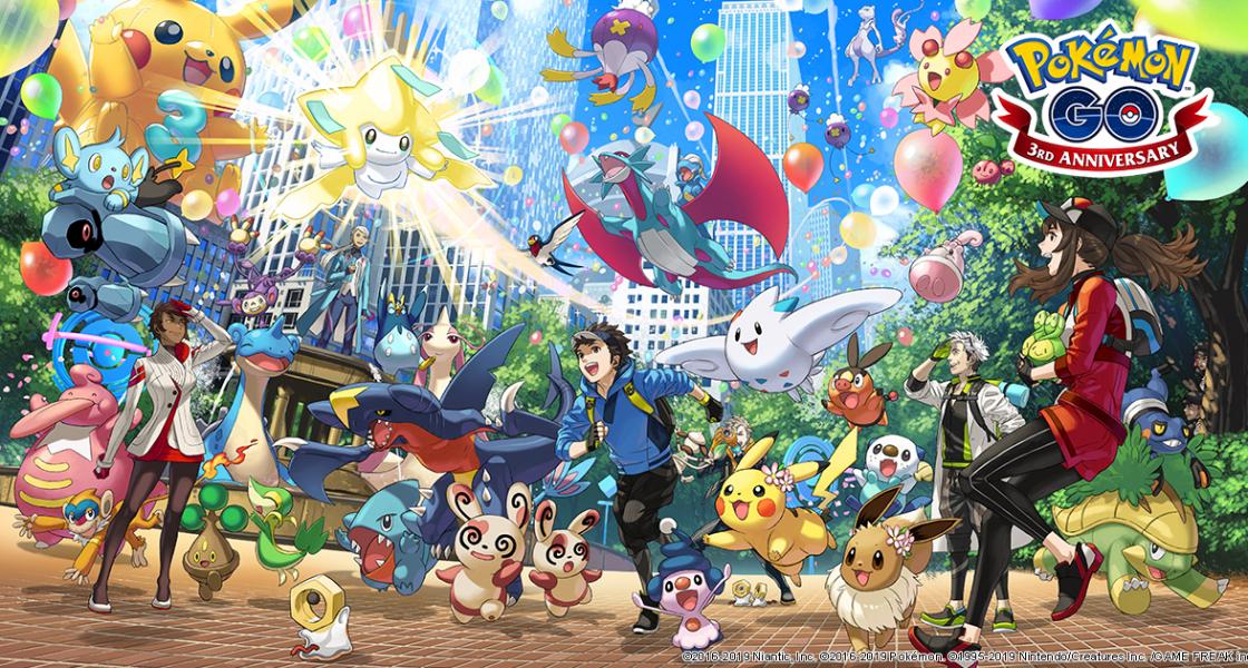 ポケモンGO|ついに3年目!コミュニティ・デイ&3周年記念イベントが熱い!