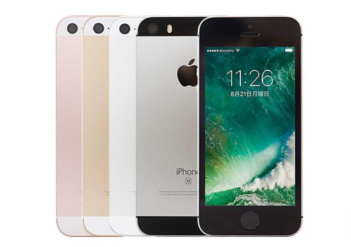 楽天モバイルのiPhone SE