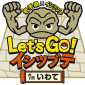 ポケモンGO|岩手県×イシツブテ!2019年の三陸はイベント満載!